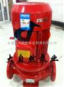 供应XBD8/5-65ISGxbd消防泵 立式消防泵 消防泵厂家