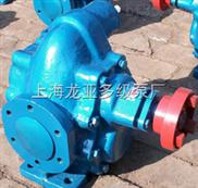 供应移动输油泵