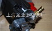 供应汽车柴油泵