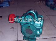 供应齿轮柴油泵
