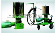 dbz-63单线干油泵