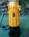 供应AS55-4CB排污泵控制柜 耐腐蚀潜水排污泵 排污泵自动耦合装置
