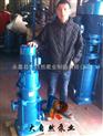 供应80DL*8防爆多级离心泵 多级清水离心泵 立式不锈钢离心泵