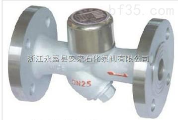 CS49H熱動力圓盤式疏水閥