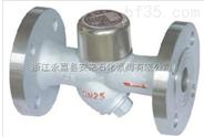 CS49H热动力圆盘式疏水阀
