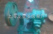 供应罗茨稠油泵