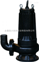供应WQK20-20QGWQK型无堵塞潜水排污泵 WQK型潜水式排污泵 带刀排污泵