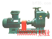 CYZ-A自吸式离心油泵-离心油泵,CYZ-A自吸式离心油泵,自吸式离心泵,