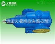 高压点火油泵_SMH280R43E6.7W23三螺杆泵现货