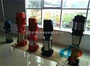 供應CDLF16-120高溫高壓多級泵 CDLF立式多級泵 立式多級泵廠家