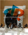 供应QBY-25上海气动隔膜泵 国产气动隔膜泵 高压隔膜泵