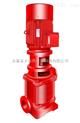 供应XBD4.0/6.6-50LG高压消防泵价格 高杨程消防泵 高压立式消防泵