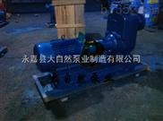 供應50ZX10-40耐腐蝕自吸泵 自吸泵價格 防爆自吸泵