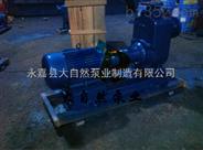 供应50ZX10-40耐腐蚀自吸泵 自吸泵价格 防爆自吸泵