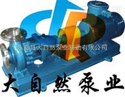 供应IH50-32-125A氟塑料化工泵 耐腐蚀化工泵 IH化工泵