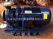供應ISW25-160家用管道泵 離心管道泵 ISW管道泵