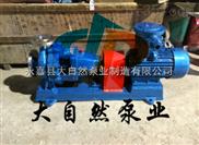 供应IS50-32J-125A单级离心泵 IS管道离心泵 IS离心泵