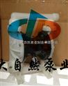 供应QBY-25不锈钢气动隔膜泵 气动单向隔膜泵 QBY气动隔膜泵