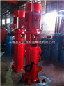 供应XBD9.44/1.72-40DL×8消火栓消防泵 XBD消防泵 恒压切线消防泵