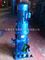供应50DL*4立式高压多级泵 次高压多级泵 南方多级泵