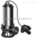供应JYWQ50-25-32-1600-5.5潜水排污泵价格 上海排污泵 潜水式排污泵