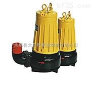 供应AS55-4CB不锈钢潜水排污泵 广州排污泵 切割排污泵