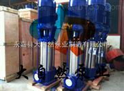 供应80GDL36-12立式多级离心泵 多级离心泵厂家 多级离心泵价格