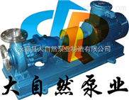 供应IH50-32-125A管道化工泵 不锈钢耐腐蚀化工泵 防爆化工泵