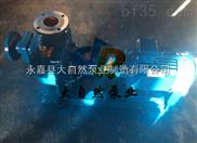 供應80ZX60-55高吸程自吸泵 高溫自吸泵 大自然自吸泵