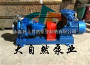 供应IH65-50-160耐腐蚀化工离心泵 IH化工离心泵 化工离心泵