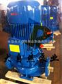 供应ISG40-160(I)热水循环管道泵 热水管道泵价格 热水管道泵型号