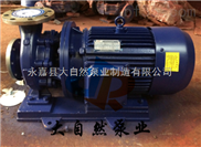 供應ISW40-125(I)熱水管道泵型號 家用管道泵型號 不銹鋼耐腐蝕管道泵
