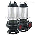 供应JYWQ80-35-25-1600-5.5排污泵选型 不锈钢无堵塞排污泵 带切割装置潜水排污泵