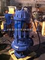 供应QW80-43-13-3排污泵选型 不锈钢无堵塞排污泵 带切割装置潜水排污泵