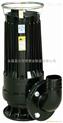 供应WQX12-10自动排污泵 耐腐蚀排污泵 小型潜水排污泵