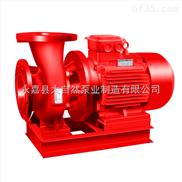 供应XBD12.5/25-100Wisg型管道消防泵 强自吸消防泵 自吸消防泵