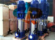 供应25GDL4-11立式多级离心泵价格 矿用耐磨多级离心泵 gdl立式多级离心泵