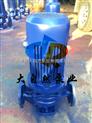 供应ISG40-250(I)A氟塑料管道泵 立式离心管道泵 立式单级管道泵