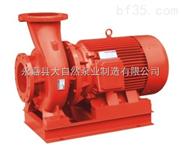 供应XBD3.2/40-125W卧式单级消防泵 消防泵流量 消防泵机组