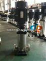 供應CDLF16-20高楊程多級離心泵 立式不銹鋼離心泵 多級清水離心泵