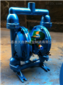 供應QBY-50隔膜泵多少錢 隔膜泵廠 化工隔膜泵