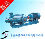 多级泵,卧式多级泵,管道多级泵,多级泵性能,分段式管道泵