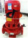 供应JGD3-3高压消防泵 消火栓稳压泵 立式单级消防泵