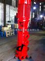 供应XBD10.5/1.8-32LGXBD立式多级消防泵 消防泵流量 消防泵机组