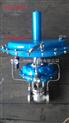 帶指揮器操作式自力式壓力調節閥|自力式氮氣減壓閥
