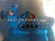 供应40ZX10-40Zx自吸泵 自吸泵 化工自吸离心泵