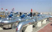 IS100-65-250單吸單級離心泵