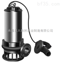 供应JYWQ50-10-10-1200-1.1防爆排污泵 广州排污泵 无堵塞潜水排污泵