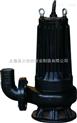 供应WQK100-25QG广州排污泵 WQK排污泵 切割排污泵