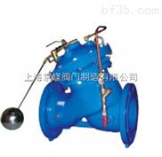 F745X遙控浮球閥,球閥